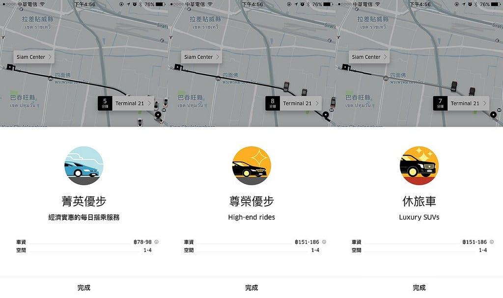 《曼谷自由行》Uber優步叫車服務:規劃曼谷包車自由行