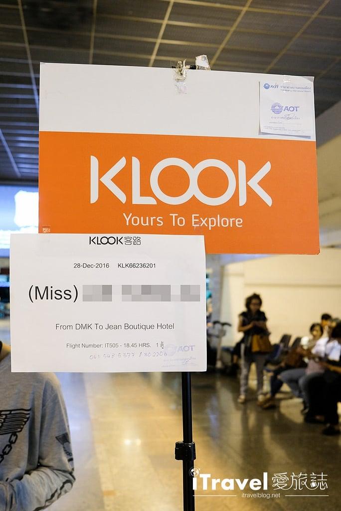《曼谷包車接送》廊曼機場往返芭達雅自助不求人,線上預約Klook客路安全舒適的機場接送服務。