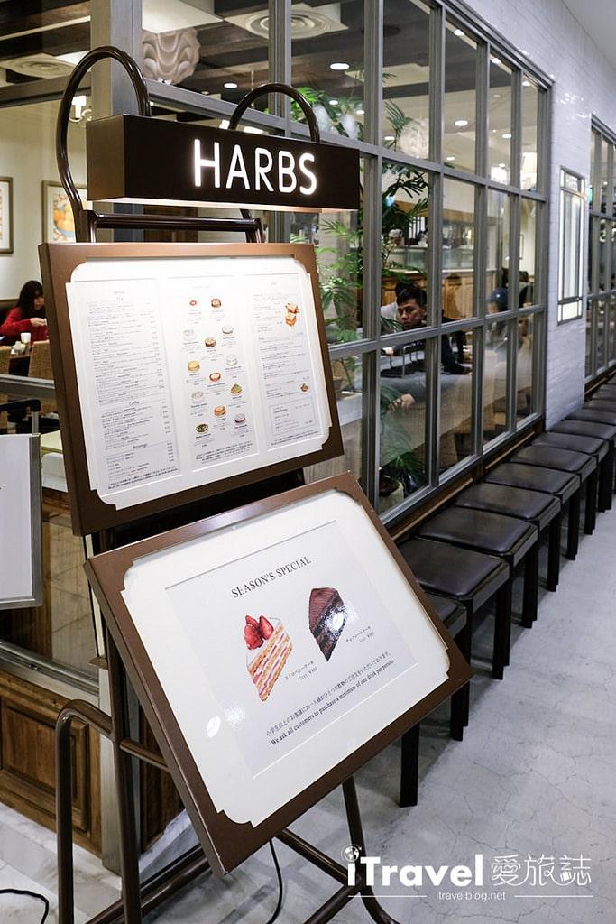 《東京下午茶推薦》HARBS水果千層蛋糕佐熱呼呼果茶,鮮而不膩滋味讓人再三回味