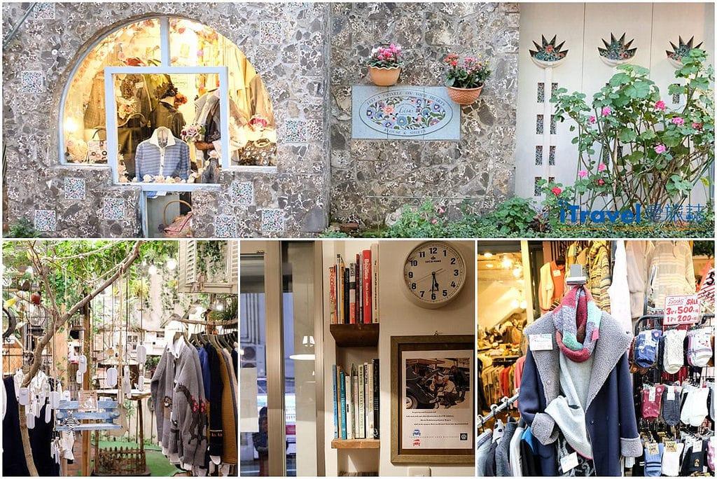 《東京購物血拼》下北澤購物美食趣:2017年古著挖寶紀行,周邊美食咖啡店家與交通資訊彙整