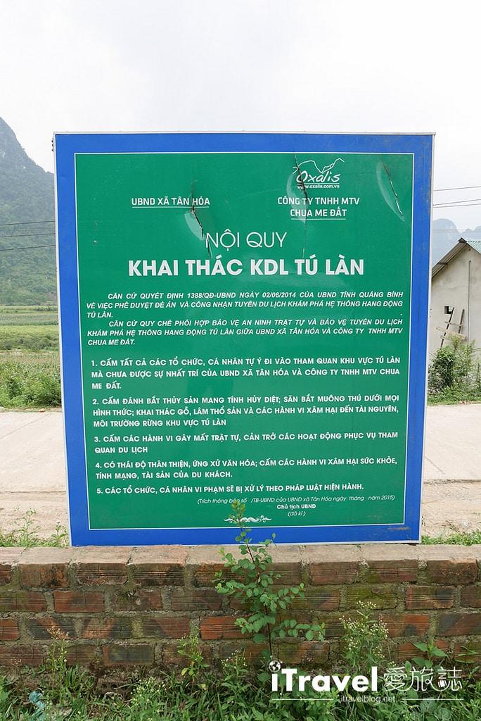 《廣平景點推薦》洞穴探險初體驗 Oxalis Adventure Tour,造訪全球知名的越南洞穴探險勝地