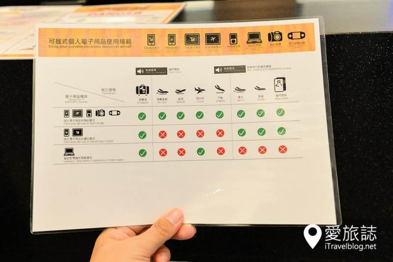 《曼谷自由行》新手飛航全攻略:搭機前一定要知道的五件事