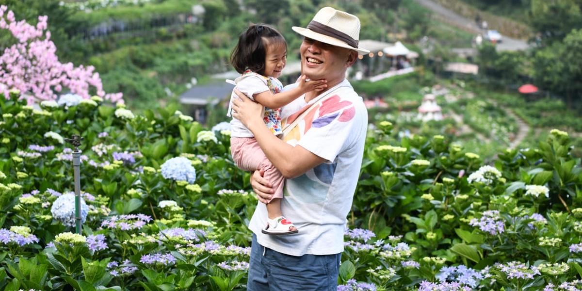 大梯田花卉生態農園 Taipei Hydrangea Terraced Fields