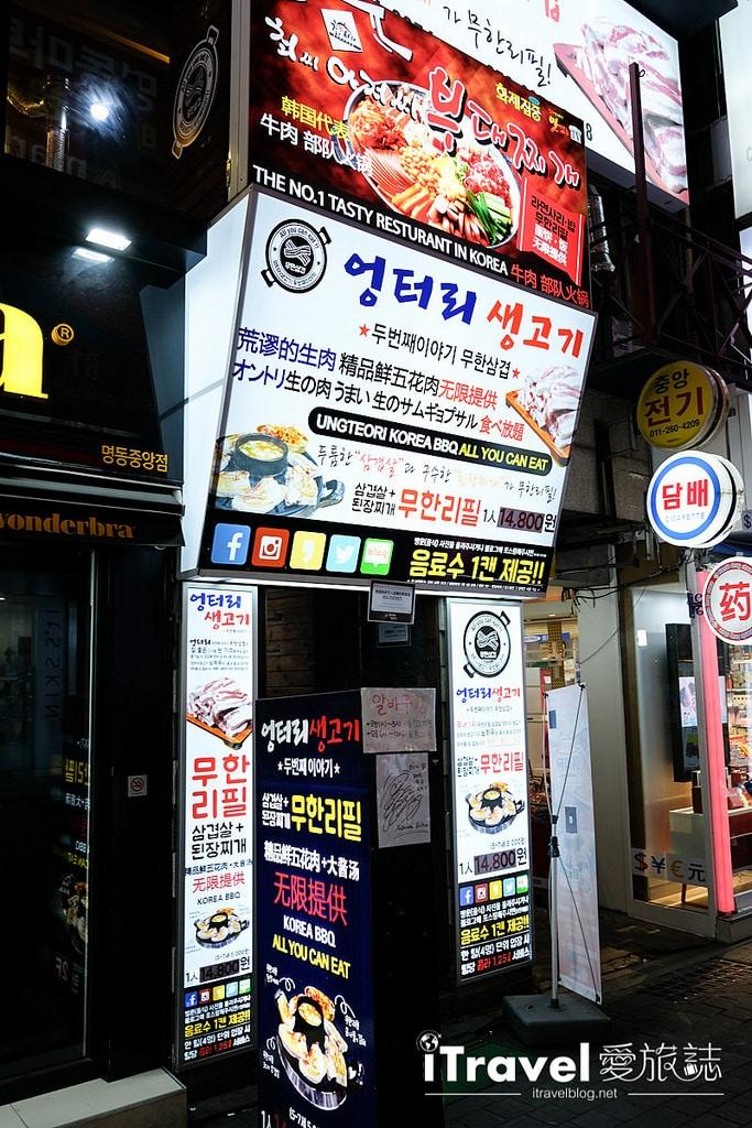 首爾美食 - 崔先生部隊火鍋 首爾, 首爾美食, 首爾自由行