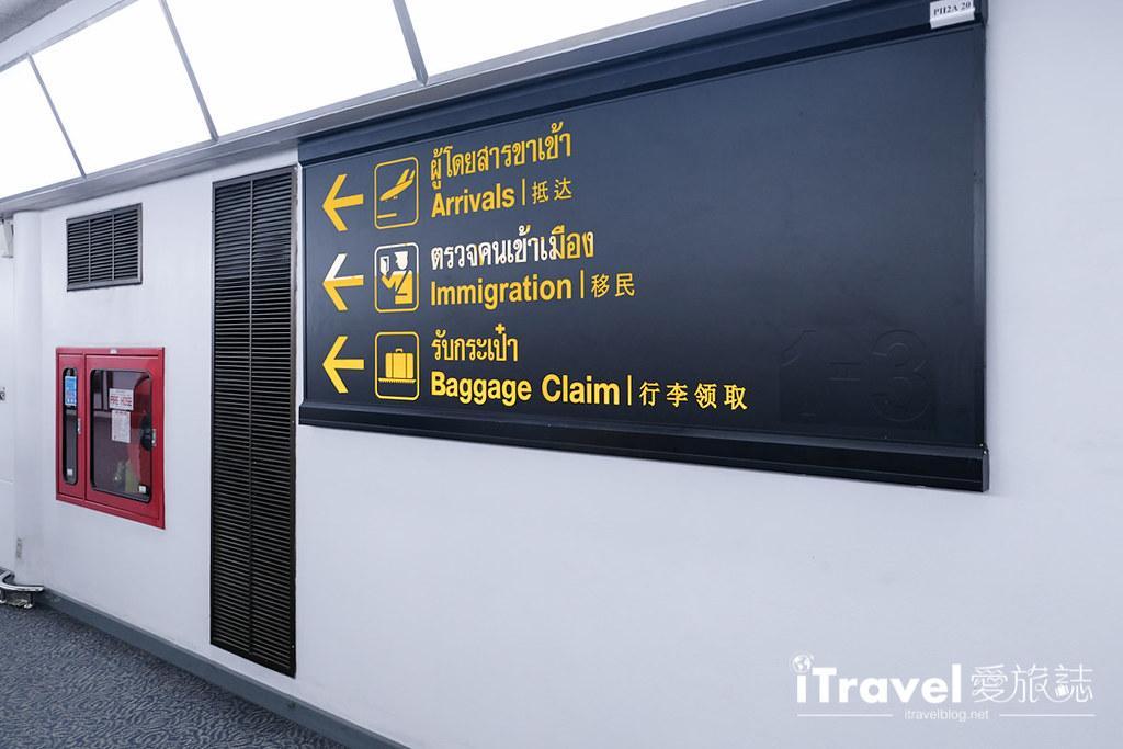 泰國入境卡填寫教學 (10)