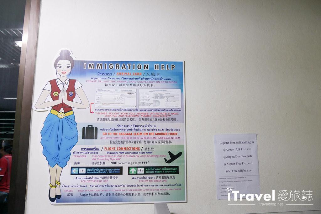 泰國入境卡填寫教學 (20)