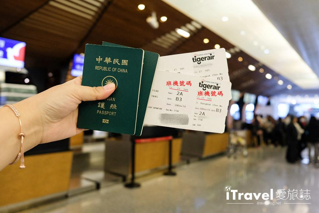 泰國入境卡填寫教學 (7)
