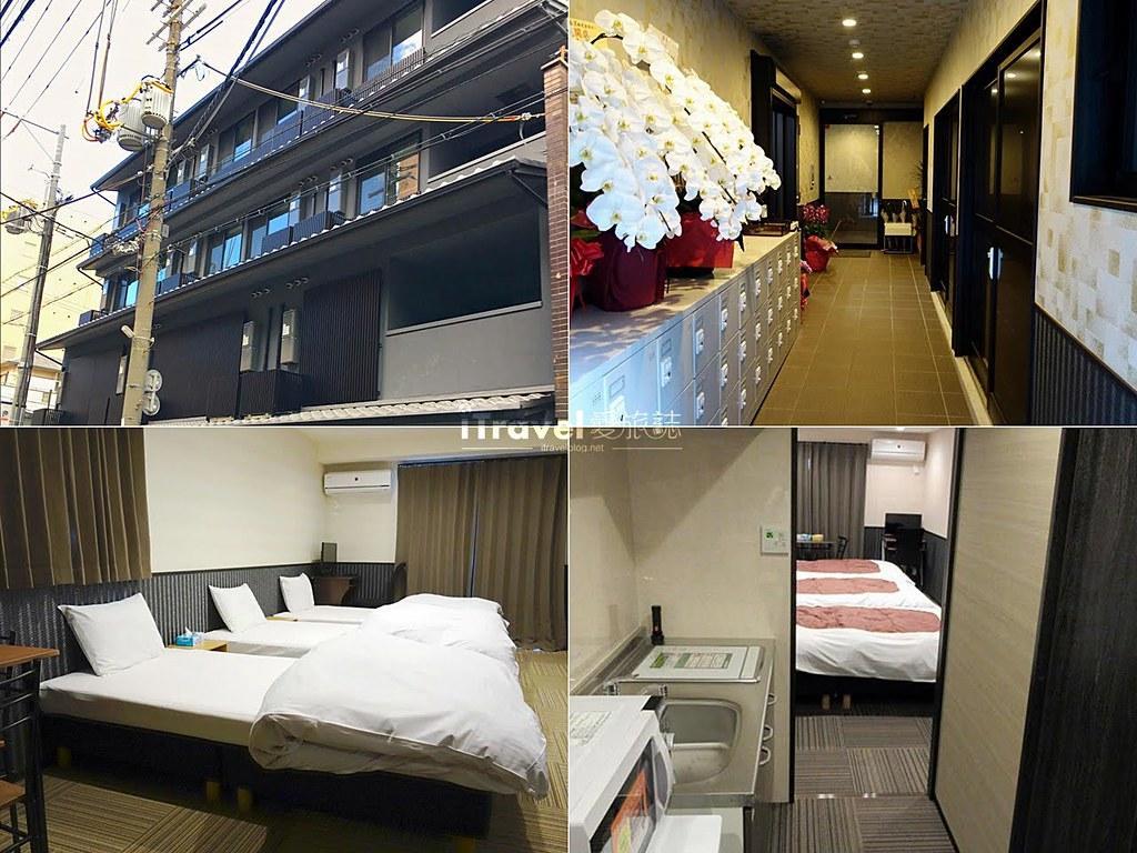 Japan Hotels Gojo-Muromachi in Kyoto
