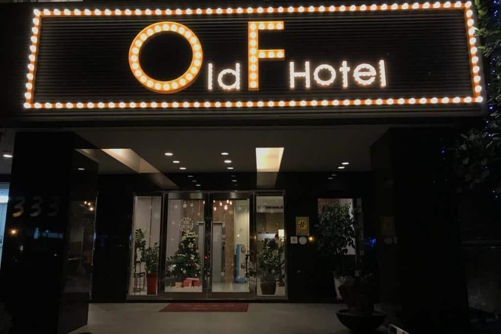Old Fashion Hotel 1