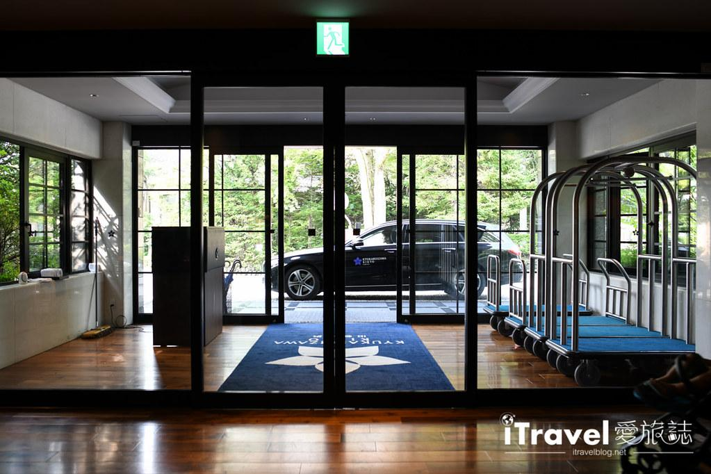舊輕井澤桔梗希爾頓飯店 Kyukaruizawa Kikyo Curio Collection by Hilton (106)
