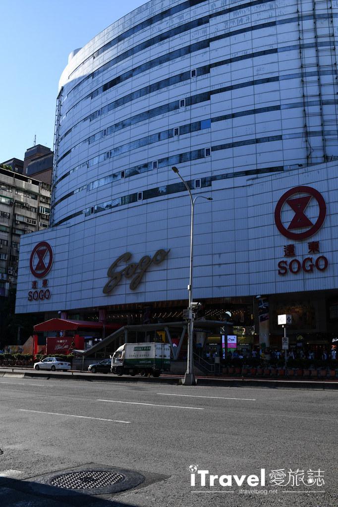 金普頓大安台北酒店Kimpton Da An Taipei - an IHG Hotel (97)