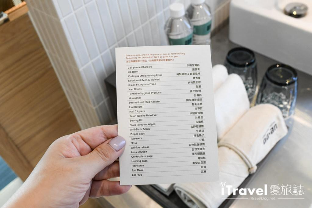金普頓大安台北酒店Kimpton Da An Taipei - an IHG Hotel (35)