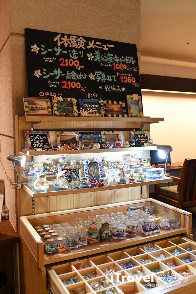 富著卡福度假公寓大酒店 Kafuu Resort Fuchaku Condo Hotel (79)