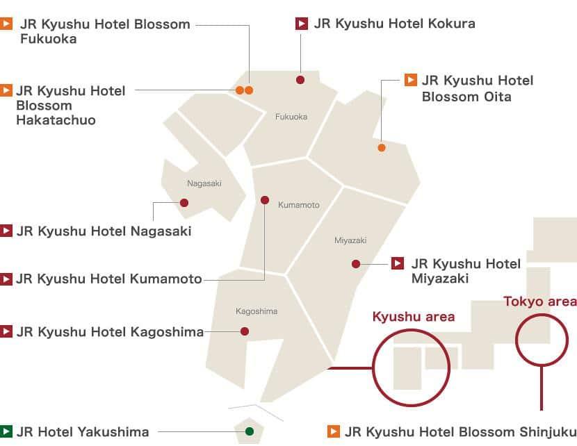 JR Kyushu Hotels