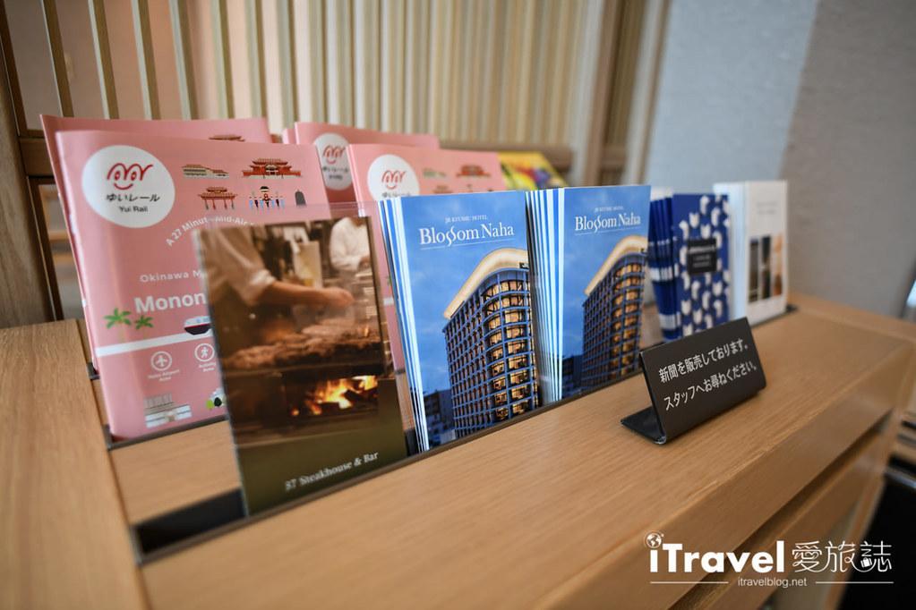 JR Kyushu Hotel Blossom Naha (11)