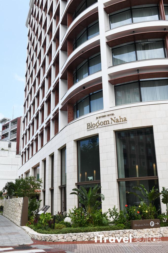 JR Kyushu Hotel Blossom Naha (2)