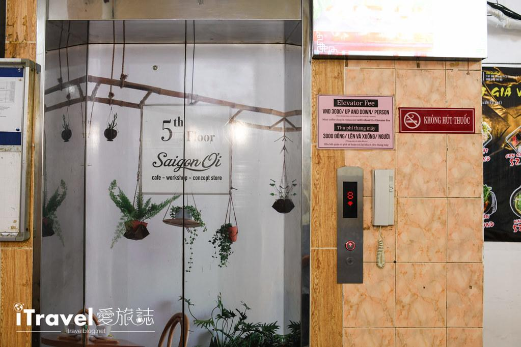 胡志明市咖啡公寓 The Cafe Apartment (9)