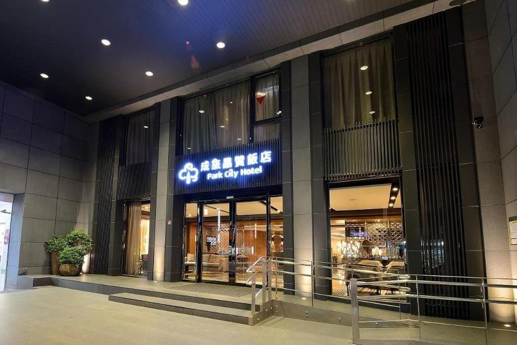 Park City Hotel - Hualien Vacation 1