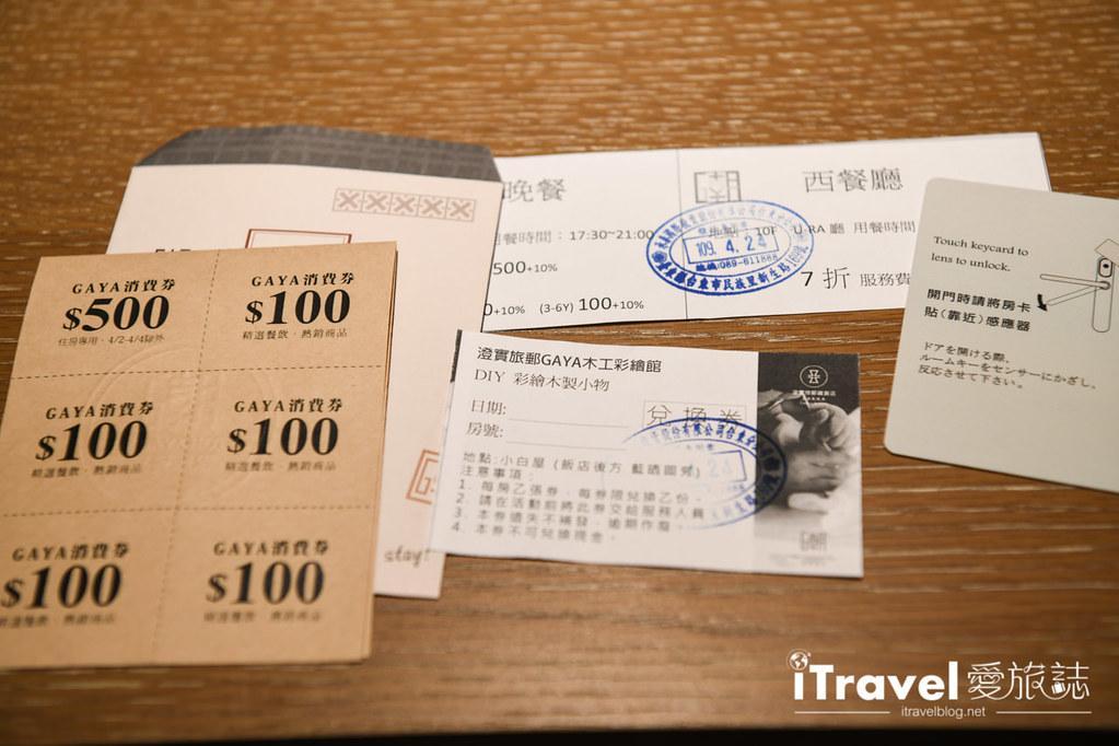 潮渡假酒店 The GAYA Hotel (33)
