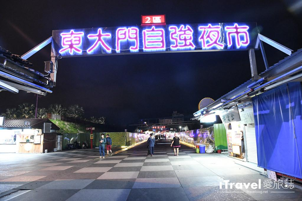 東大門國際觀光夜市 (7)