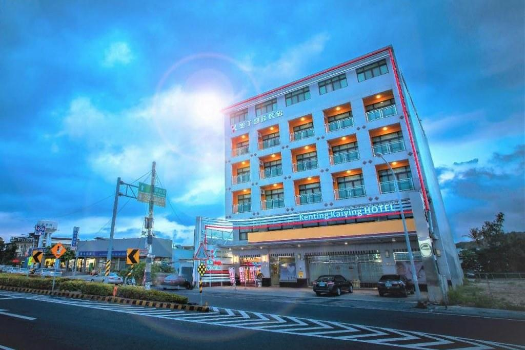 Kai-ying Hotel 1