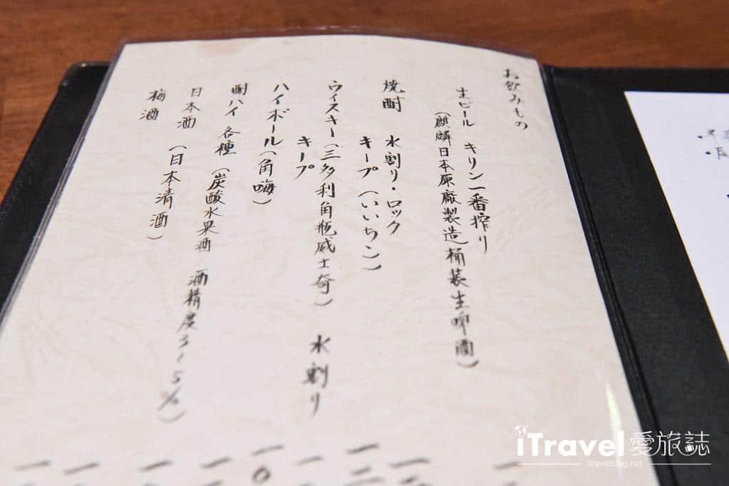 川本家居酒屋 (7)