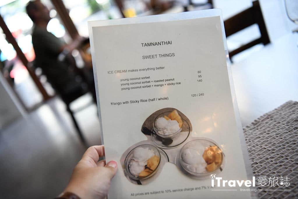 Tamnanthai Authentic Thai Cuisine (33)