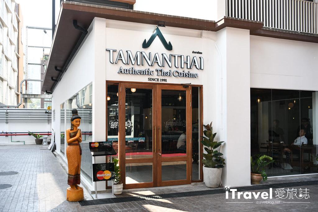 Tamnanthai Authentic Thai Cuisine (7)
