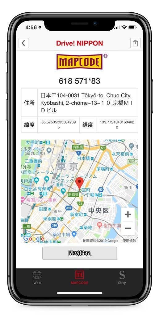 MapCode APP 2