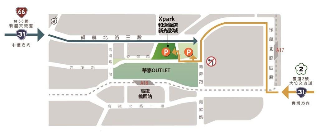 COZZI Blu Map 3