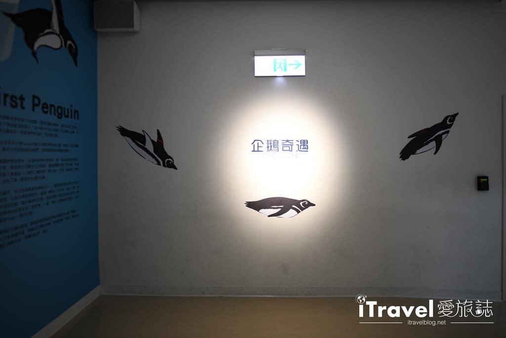 桃園八景島水族館 Xpark (85)