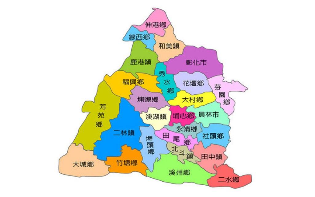 彰化行政區地圖