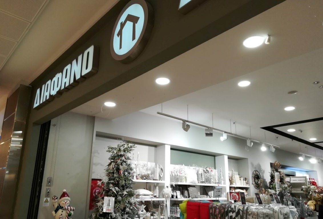 iT Christmas Gift Calendar #7: Δώρα για το σπίτι από τα Diafano Stores! - itravelling.gr