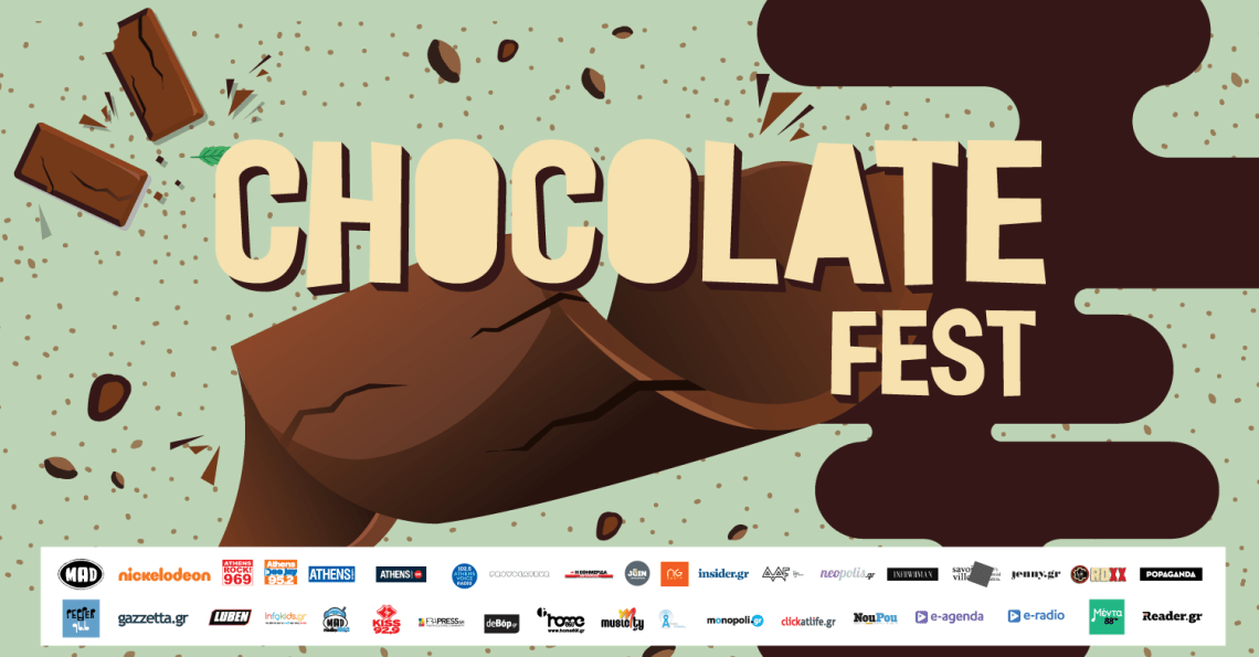 Chocolate Fest: Ρομαντικό ραντεβού φουλ της σοκολάτας - itravelling.gr