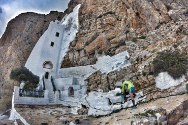 Amorgos Trail Challenge: Πάμε στην Αμοργό για active διακοπές - itravelling.gr