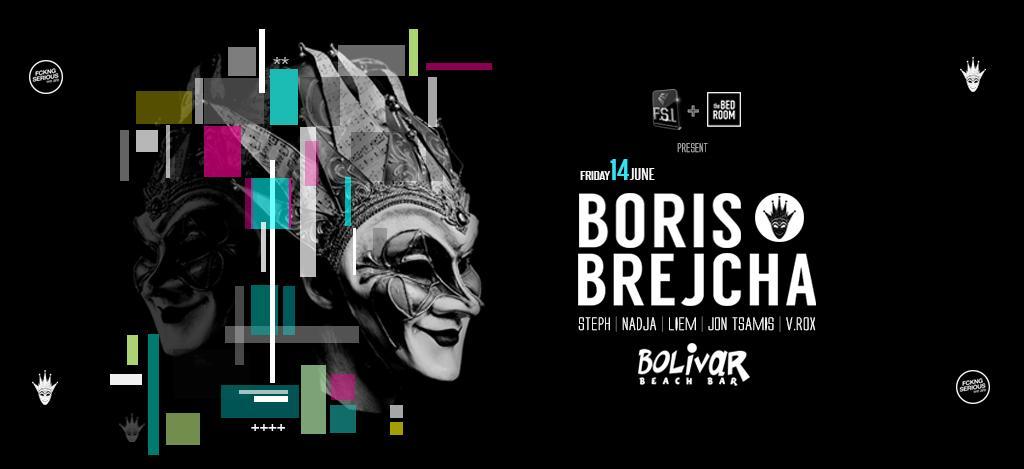 Ο Boris Brejcha στο Bolivar Beach Bar στις 14 Ιουνίου - itravelling.gr