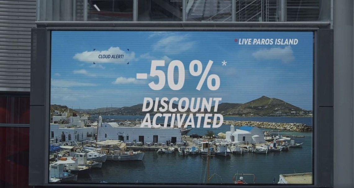 AEGEAN Sunshine Discount: Όταν ένα σύννεφο φέρνει την… έκπτωση! - itravelling.gr
