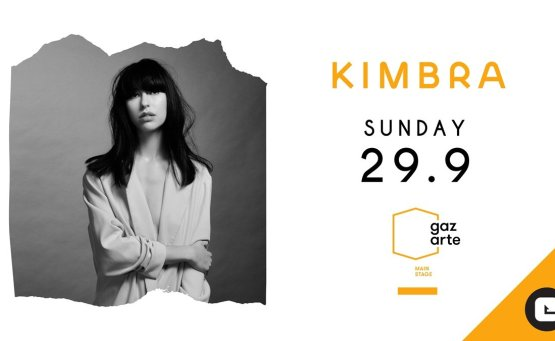 Η Kimbra έρχεται για πρώτη φορά στην Ελλάδα! - itravelling.gr