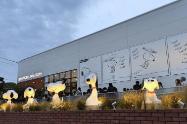 Snoopy x Tezenis: Κάνουμε tour στα μουσεία του Snoopy - itravelling.gr