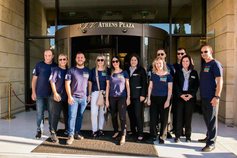 NJV Athens Plaza: Υποστηρικτής στο Good Ride – Athens - itravelling.gr