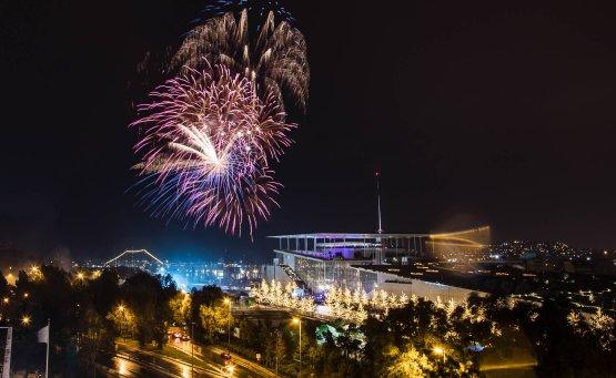 Παραμονή Πρωτοχρονιάς στο Κέντρο Πολιτισμού Ίδρυμα Σταύρος Νιάρχος - itravelling.gr