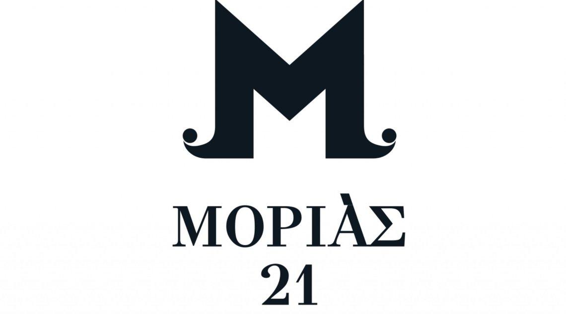 «ΜΟΡΙΑΣ '21»: Ένα συναρπαστικό ταξίδι στον τόπο όπου άναψε η φλόγα της Ελληνικής Επανάστασης - itravelling.gr