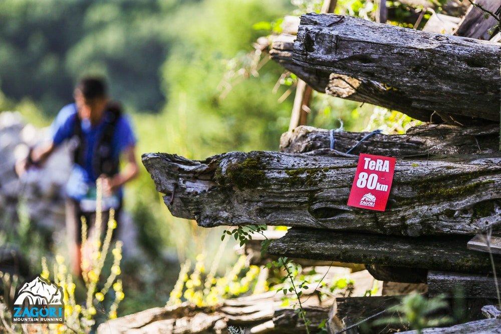 Zagori Mountain Running: Ο μεγαλύτερος αγώνας ορεινού τρεξίματος στις 23-25 Ιουλίου 2021 - itravelling.gr