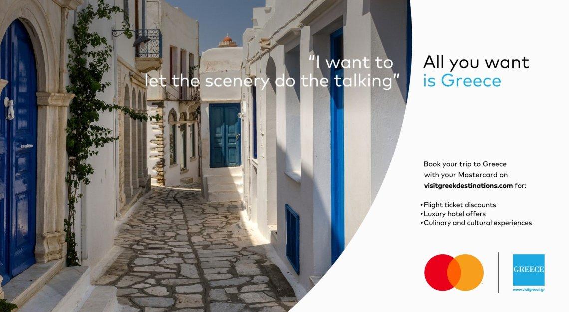 Η Mastercard και ο ΕΟΤ για δεύτερη συνεχόμενη χρονιά, αναδεικνύουν τον Ελληνικό Τουρισμό σε διεθνείς αγορές - itravelling.gr