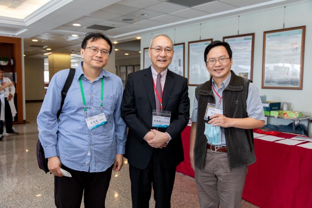 2020 轉譯醫學前瞻研討會 – ITRBM 生物醫學轉譯研究所