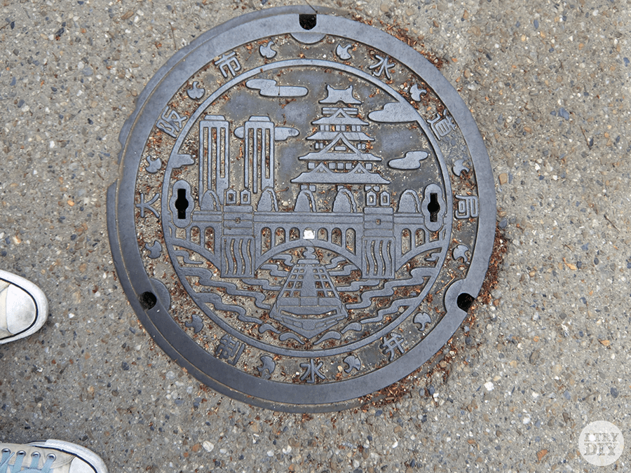 I Try DIY | Snapshots from Japan: Look Down!