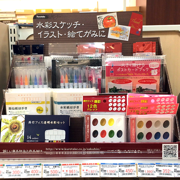 I Try DIY | Arts and Crafts Supplies Guide: Where to Buy in Osaka