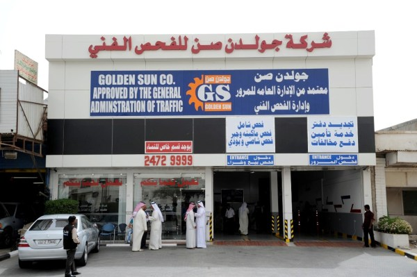 Renewing the Car Registration with Golden Sun - Kuwait | ITs965
