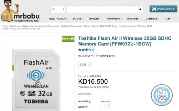 Flash Air Mr. Babu