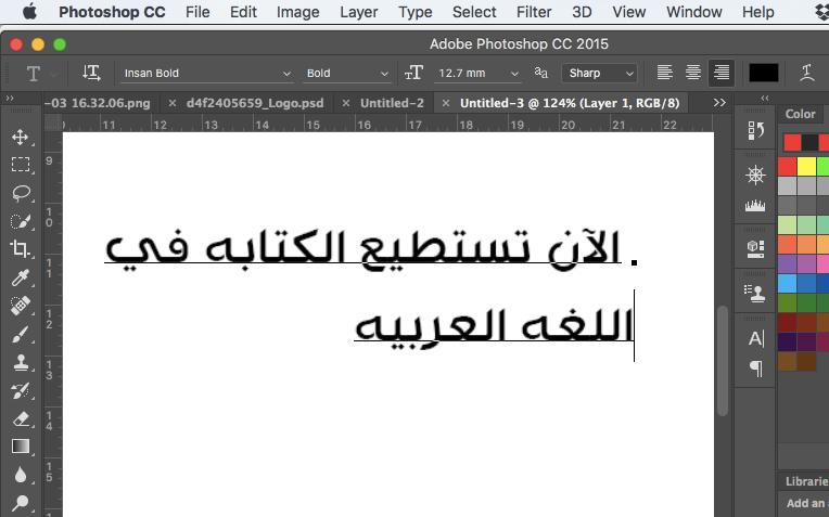 Arabic in Photoshop